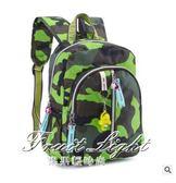 書包 少女帆布包兒童可愛中學生後背包女孩書包小學生休閒女童旅游背包 果果輕時尚