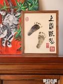 新生兒寶寶手腳印手足印泥知足常樂畫滿月百天周歲手印胎毛紀念品 夢幻小鎮