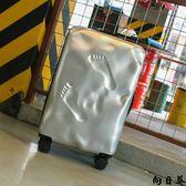 20吋行李箱 24吋旅行箱 登機箱 24寸商務旅行箱密碼箱子小型行李箱男女迷你拉杆箱