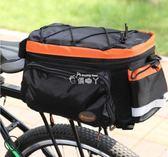 自由車袋 自行車包騎行包裝備包後貨架包 山地車馱包後座尾包駝包後包 俏腳丫