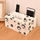 面紙盒 創意可愛紙巾盒家用客廳茶幾簡約北歐ins抽紙盒 怦然心動