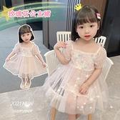 女童小禮服洋裝寶寶女寶喜慶小花童洋氣公主裙超仙紗裙夏季裙子 幸福第一站