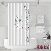 北歐輕奢浴室衛生間個性創意浴簾布窗簾隔斷防水加厚防霉IP3204【花貓女王】