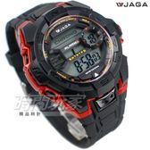 JAGA捷卡 休閒多功能 超大液晶運動電子錶 軍錶 冷光照明 男錶 保證防水 可游泳 M1123-AGG(黑紅)