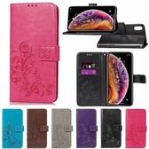HTC U12+ 幸運草皮套 插卡 支架 手機皮套 壓紋皮套 掀蓋殼 磁扣 保護套