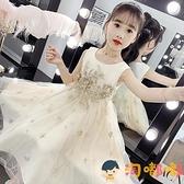 女童連身裙夏裝兒童公主裙小女孩禮服蓬蓬紗裙子【淘嘟嘟】