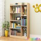 書架 實木書架置物架落地兒童組合小書櫃子簡易現代學生多層儲物收納櫃 2021新款書架