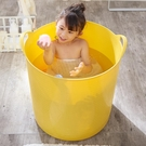 超大號兒童洗澡桶塑料小孩嬰兒寶寶浴盆泡澡桶家用可坐圓形中大童 【優樂美】 YDL