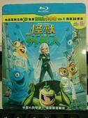挖寶二手片-Q29-054-正版BD【怪獸大戰外星人/3D亦可觀賞2D版】-附外紙盒