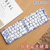 三折疊藍芽鍵盤手机无线三通用键盘平板IGO  蒂小屋服飾