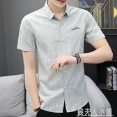夏季薄款休閒短袖襯衫男士韓版潮流商務條紋半袖襯衣帥氣寸衫上衣「錢夫人小鋪」