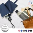 【雨之情】抗風百搭摺疊傘_6色/便攜/雨傘/百搭/學生傘