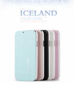 ※卡來登 冰晶系列 SAMSUNG GALAXY S4 i9500 側翻皮套/側開皮套/背蓋式皮套/保護套/保護殼