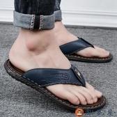 夾腳拖鞋男涼鞋室外沙灘皮涼拖鞋外穿【淘夢屋】