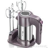 打蛋器電動家用烘焙300w大功率小型迷你型手持打奶油機攪拌器220v 中秋節限時特惠