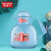 熱水瓶 DAYDAYS保溫水壺家用熱水瓶玻璃內膽保溫瓶暖瓶小暖壺保溫壺家用【中秋節】