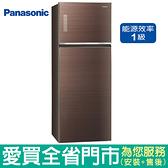 (1級能效)Panasonic國際485L雙門玻璃冰箱NR-B489TG-T(翡翠棕)含配送到府+標準安裝【愛買】