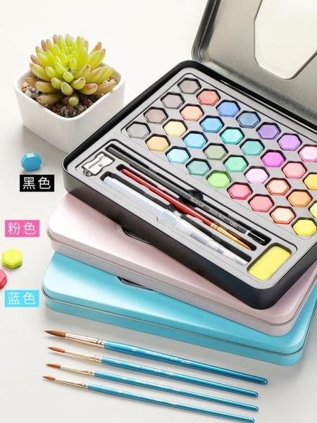 固體水彩 水彩顏料套裝36色固體顏料盒便攜鐵盒初學者線稿粉餅水粉兒童學生 夢藝家