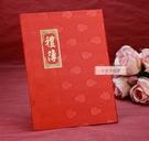一定要幸福哦~~豪華紅禮金簿 、婚禮小物、婚俗用品 、簽名簿