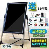 電子熒光板50 70 手寫led廣告牌瑩光閃光夜光發光屏寫字支架黑板