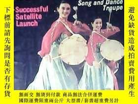 二手書博民逛書店China罕見Today 今日中國 1992年第12期,1993