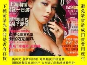二手書博民逛書店嬌點罕見徐若瑄 沈星 蔡康永 戴佩妮 超級女生Y322977