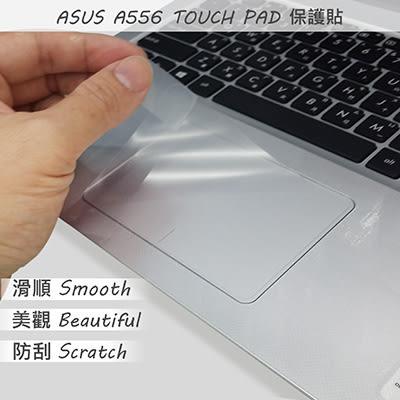 【Ezstick】ASUS A556 燦坤機 系列專用 TOUCH PAD 抗刮保護貼