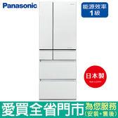 (1級能效)Panasonic國際550L六門變頻冰箱NR-F553HX-W1(翡翠白)含配送到府+標準安裝【愛買】