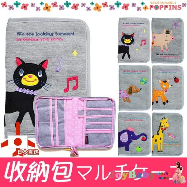 收納包手拿包KNICK KNACK 日本直送手帳包-JoyBaby