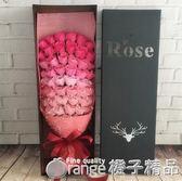 母親節禮品玫瑰花香皂花束禮盒送女友閨蜜情侶創意生日禮物  QM 橙子精品