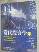 【書寶二手書T9/大學商學_XGC】當代投資學9/e_Bodie