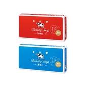 牛乳石鹼 COW 牛乳香皂(3入裝) 玫瑰保濕型/茉莉清爽型 兩款可選【小三美日】