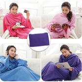 毛毯 毯子 懶人毯 【創意巴巴】 新一代 3合1 創意 多功能 袖毯 TV毯 四季毯 靠墊 午休枕