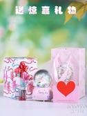 音樂盒 送兒童水晶球小女孩八音盒雪花生日禮物女生音樂盒獨角獸天空之城 京都3C