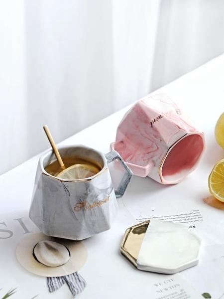 馬克杯 馬克杯少女北歐簡約可愛陶瓷情侶款帶蓋家用喝水杯子一對咖啡【快速出貨八折搶購】