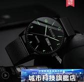 手錶 新款瑞士手錶男士高中學生潮流機械錶新概念石英防水夜光電子 阿薩布魯