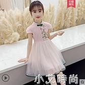 女童漢服夏裝2021新款兒童裝旗袍中國風復古裝超仙女孩夏季連衣裙 小艾新品