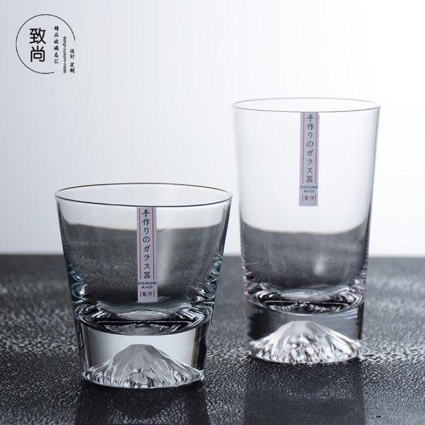 富士山杯 創意日式水杯水晶富士山杯玻璃杯手工威士忌杯雞尾酒杯茶杯冷飲杯【年中慶降價】