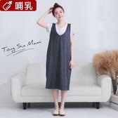 *桐心媽咪.孕婦裝*【CV8092】條紋兩件式哺乳連衣裙-2色
