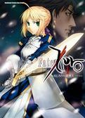 (二手書)Fate/zero (1)