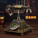 幸福居*有線固定仿古電話機歐式電話機創意複古電話辦公座機家用3(主圖款)