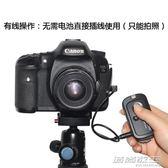 RW-221單反無線快門線遙控器For佳能5D3/2 700D 600D 50D相機     時尚教主