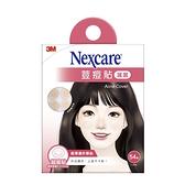 3M Nexcare 荳痘貼(滅菌)-超服貼 54顆