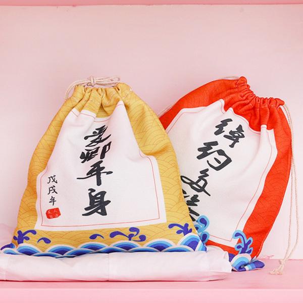 【BlueCat】皇宮生活愛卿平身拉繩帆布收納袋 束口袋