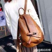 軟皮後背包女韓版新款時尚媽媽休閒背包百搭大容量旅行包書包 居家物語