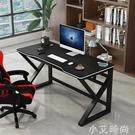 家用台式電腦桌電競桌臥室學生書桌雙人經濟型學習桌子簡約寫字台 NMS小艾新品