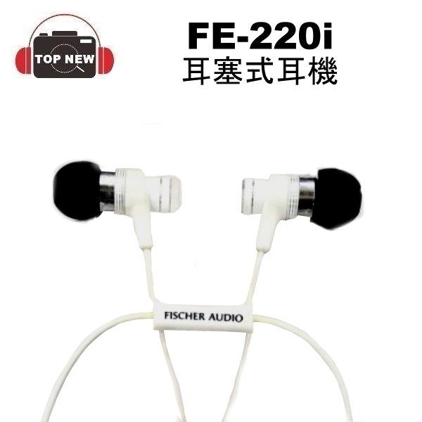 (福利品) FE-220i 耳塞式耳機 有線耳機 FE-220I