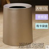 店長推薦北歐雙層垃圾桶家用客廳中式無蓋紙簍廚房衛生間時尚創意垃圾桶【潮咖地帶】