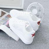 小白鞋 運動網鞋女透氣網面正韓休閒鞋 艾米潮品館