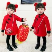 女童蕾絲連身裙2020兒童拜年服中國風女寶寶旗袍裙子新年衣服洋氣 KV5794 【野之旅】